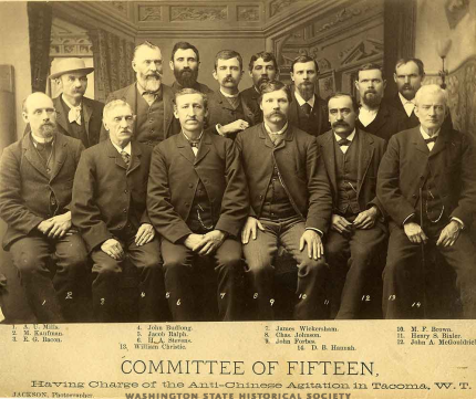 committee of 15