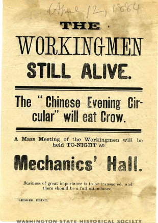 the workingmen still alive april 12, 1884