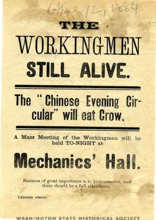 the workingmen still alive april 12, 1884