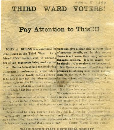 third ward voters re John E. Burns april 5 1884